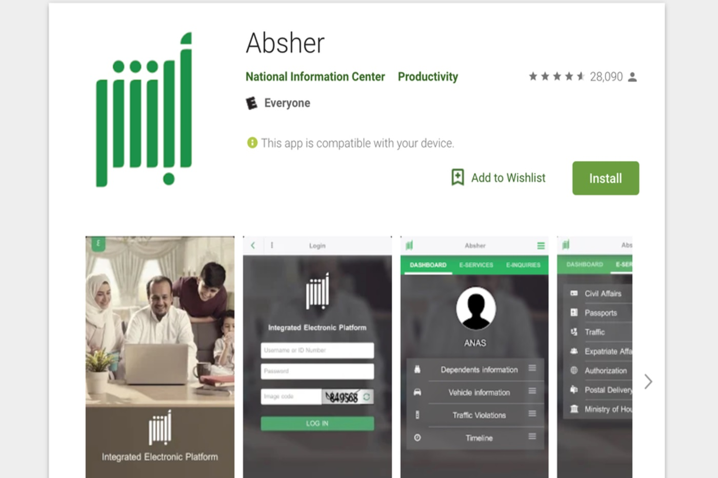absher-application